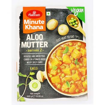 Haldiram's Aloo Mutter 300g