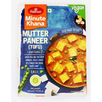 Haldiram's Mutter Paneer (Tofu) 300g