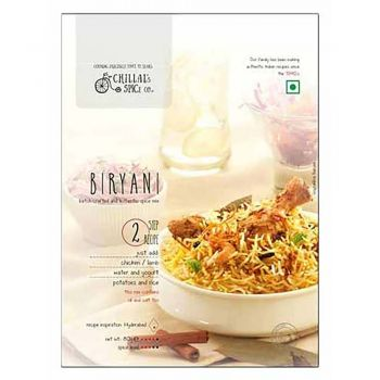 Chillal's Spice Co. Biryani 80g