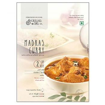 Chillal's Madras Curry Mix 80g