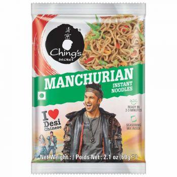 Ching's Secret Manchurian
