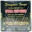 Dragon's Tower Special Gunpowder 250g
